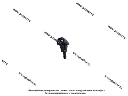 Жиклер омывателя Chevrolet Epica 07-11