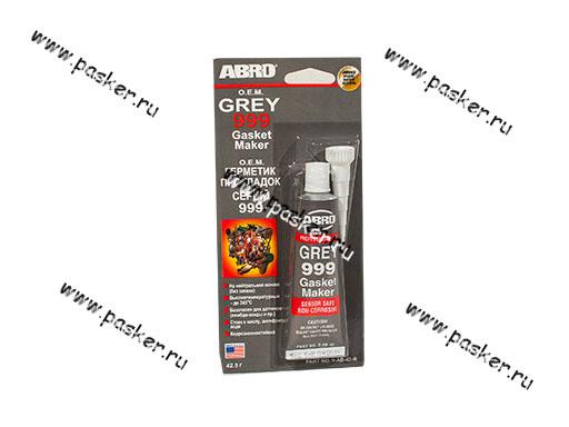 Герметик ABRO 999 42.5гр силиконовый серый