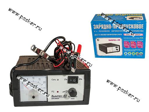 Зарядное устройство Вымпел 40 12/24 V
