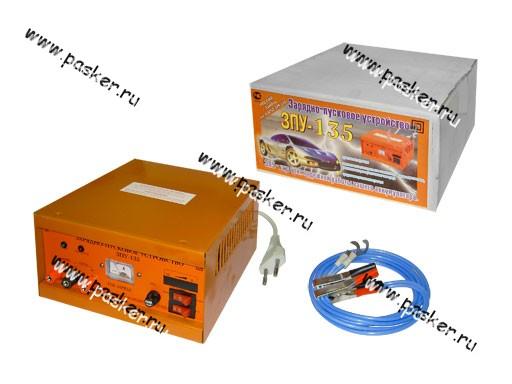 Зарядно-пусковое устройство НикА АнтаС ЗПУ-135