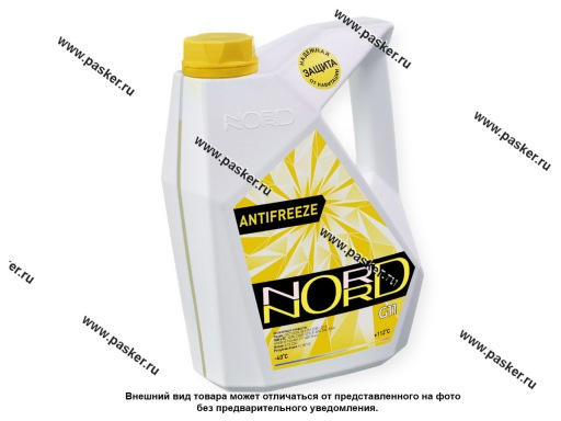 Антифриз NORD-40  5л желтый
