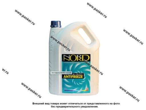 Антифриз NORD-40 10л синий