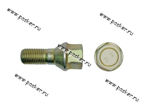 Болт колесный 14х1,5х28 кл 19 М-2141 короткий 14х1.5 иномарки