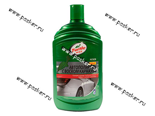 Полироль кузова TURTLE WAX CARNAUBA CAR WAX 53002 500мл