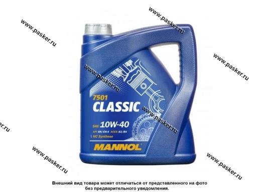 Масло Mannol 10W40 Diesel Extra API SL/CH-4/ ACEA A3/B3 5л п/с
