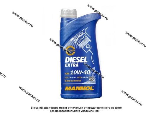 Масло Mannol 10W40 Diesel Extra API SL/CH-4/ACEA A3/B3 1л п/с MN7504-1