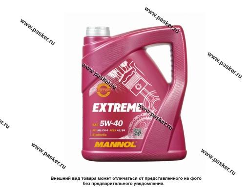 Масло Mannol  5W40 Extreme API SN/CF ACEA A3/B4 4л cин MN7915-4