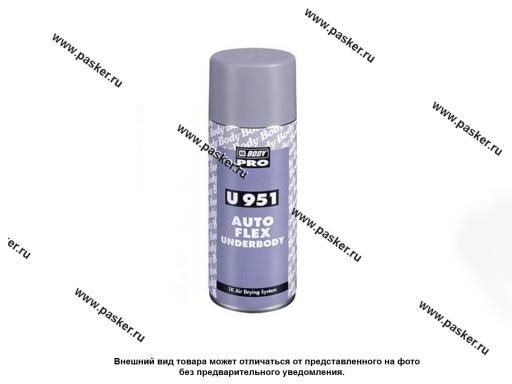 Антикоррозийное покрытие Антигравий HB BODY Autoflex 951 черный 400мл аэрозольный