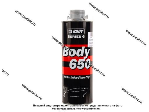Антикоррозийное покрытие Антигравий HB BODY PROLINE 650 серый 1кг