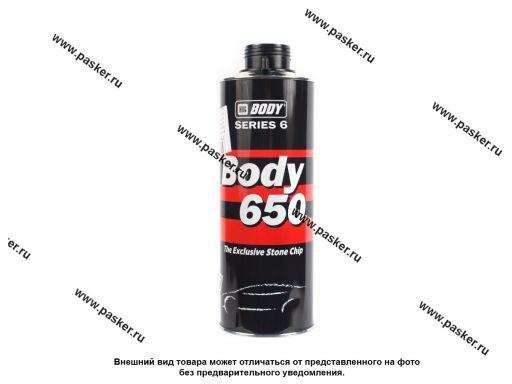 Антикоррозийное покрытие Антигравий HB BODY PROLINE 650 черный 1кг