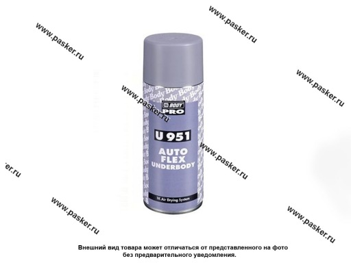 Антикоррозийное покрытие Антигравий HB BODY Autoflex 951 черный 1л