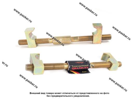 Стяжка пружин 220мм Garde одинарный крюк KB0220