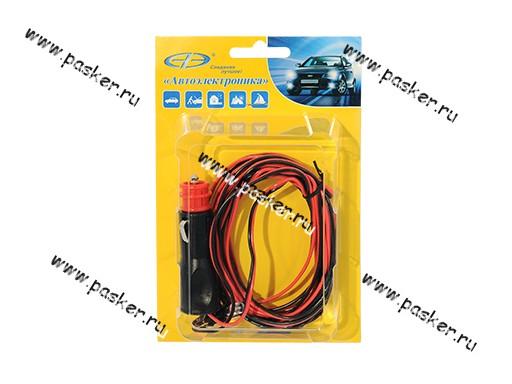 Лампа переноска 12В mini светодиод в прикуриватель и розетку