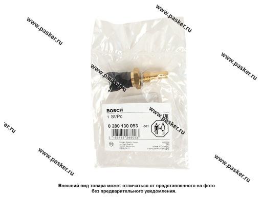 Датчик темп-ры охлаждающей жидкости ГАЗ дв 405 409 BOSCH 093