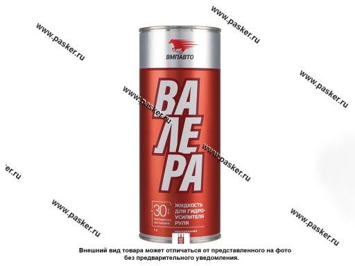 Жидкость ГУР ВМПАВТО ВАЛЕРА 1л -30°C красная