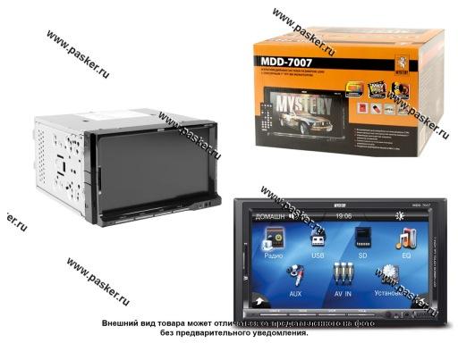 Автомагнитола 2DIN MYSTERY AVI/WMA/MP3/USB/SD 4х50Вт MDD-7007