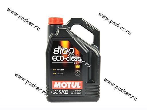 Масло Motul  5W30 8100 Eco-clean C2 API SM/CF 5л син