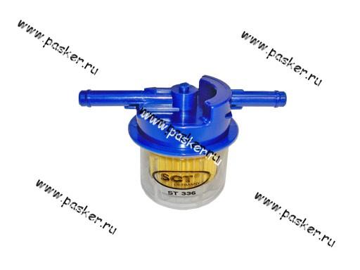 Фильтр топливный 2101-099 Волга SCT ST336 с отстойником