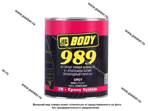 Грунтовка Body 989 1л грунт эпоксидный  4+1 серый