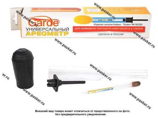 Ареометр ТОП АВТО универсальный  электролит+ тосол