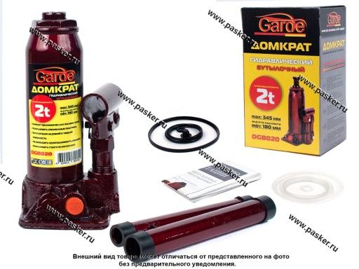 Домкрат гидравлический  2т Garde бутылочный 180-345мм DGB020