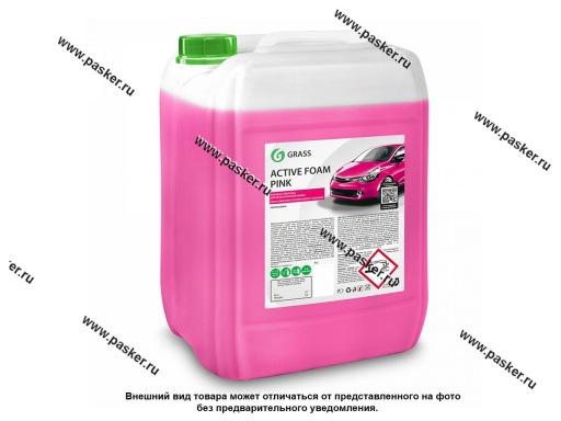 Шампунь для бесконтактной мойки Active Foam Pink 23кг