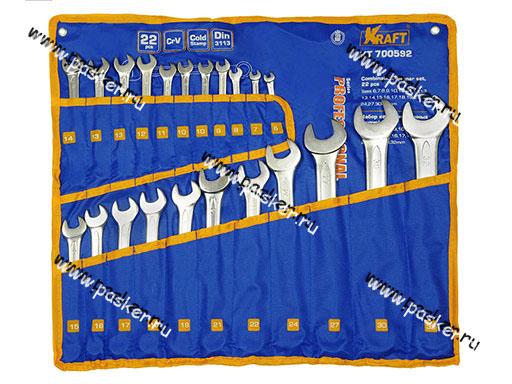 Ключи комбинированные 22 предметов 6-32 сумка KRAFT 700592