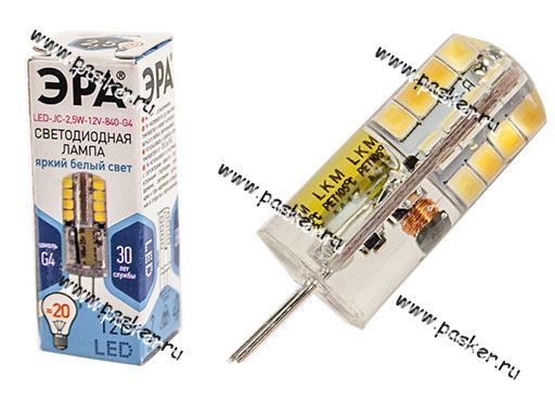 Лампа светодиодная ЭРА LED smd JC-2,5w-842/840-G4 нейтр. свет