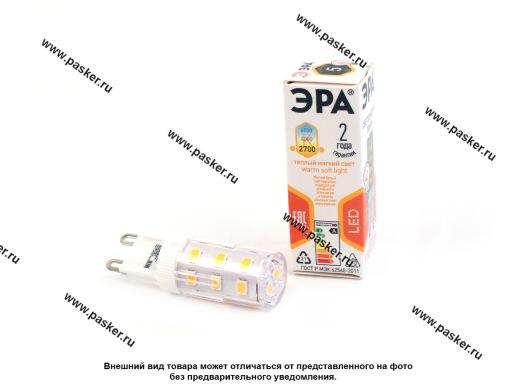 Лампа светодиодная ЭРА LED smd JCD-5w-827-G9 мягкий желтый свет
