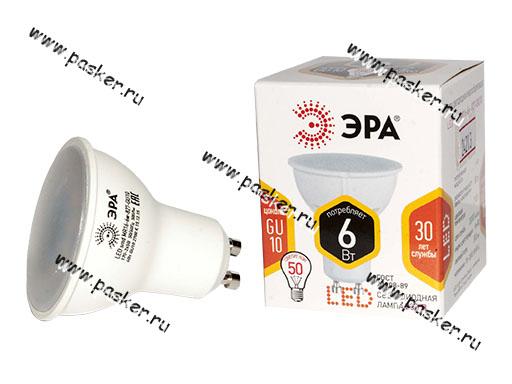 Лампа светодиодная ЭРА LED smd MR16-6w-827-GU10 мягкий желтый свет