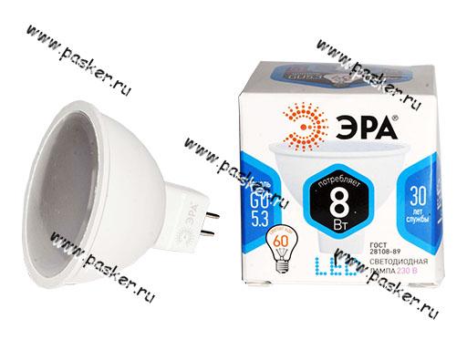 Лампа светодиодная ЭРА LED smd MR16-8w-842/840-GU5.3 нейтр. свет