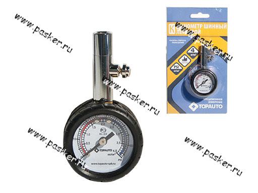 Манометр шинный ИзмериТ К 4 атм легковой а/м