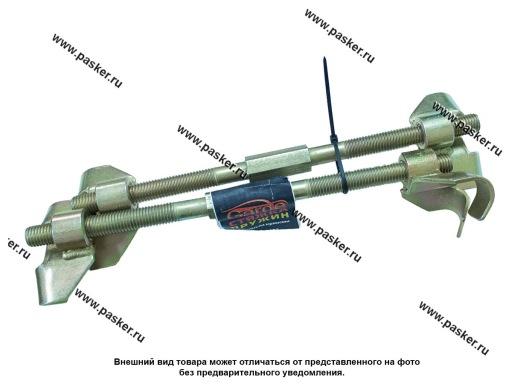 Стяжка пружин 280мм Garde 2101 с двойным крюком KB0280