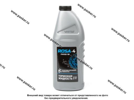 Жидкость Тормозная Роса-4 910гр Дзержинск