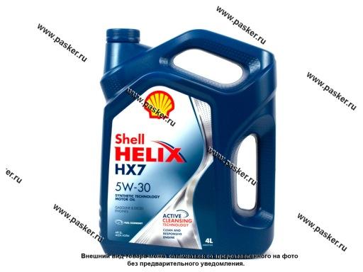 Масло SHELL  5W30 HELIX HX7 API SN/CF 4л п/с