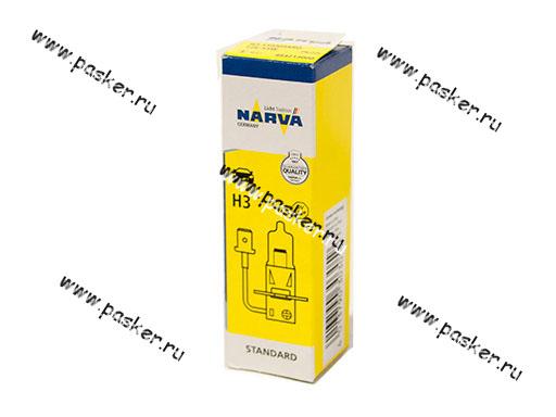 Лампа галоген 12V H3 55W Pk22s NARVA 48321