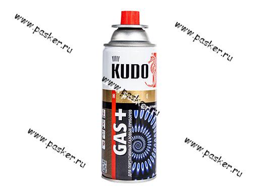 Баллон газовый пропанбутановый 220гр цанговый KUDO KU-H403