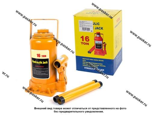 Домкрат гидравлический 16т бутылочный 225-425мм
