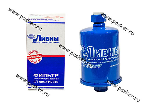 Фильтр топливный 2108-10 инжектор Ливны 2112-1117010