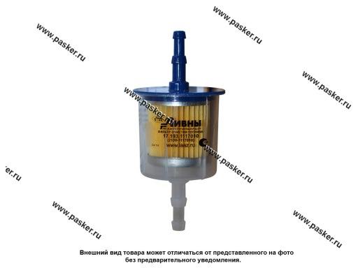 Фильтр топливный 2101-099 Волга Ливны 17.193.1117010