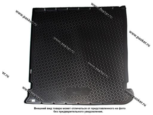 Коврик в багажник Seat Alhambra 1 7V8 7V9 96-10 пластик Comfort