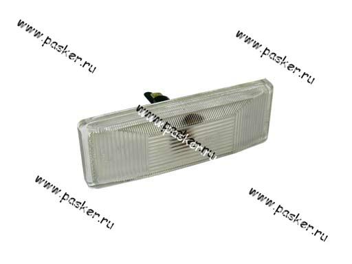 Повторитель 2106 2121 белый с лампочкой ОСВАР 13.3726-02 ОАТ