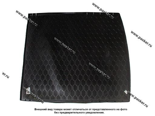 Коврик в багажник Volkswagen Teramont CA1 17- пластик Comfort