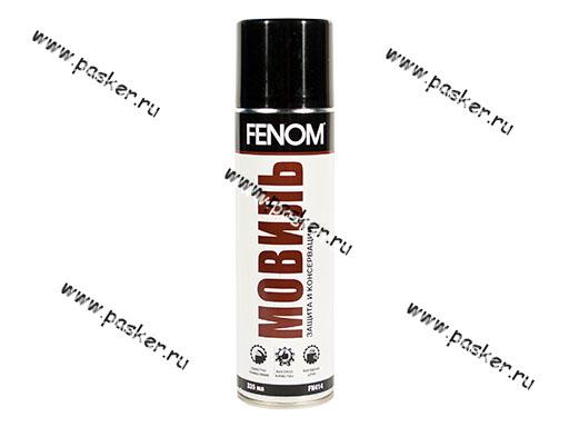 Антикоррозийное покрытие Мовиль FENOM FN414 335мл автоконсервант порогов аэрозоль