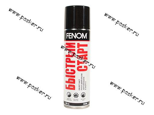 Жидкость Быстрый старт FENOM FN400 355мл