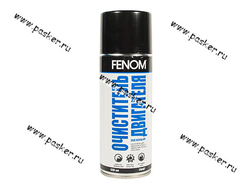 Очиститель двигателя FENOM FN407 520мл пенный аэрозоль