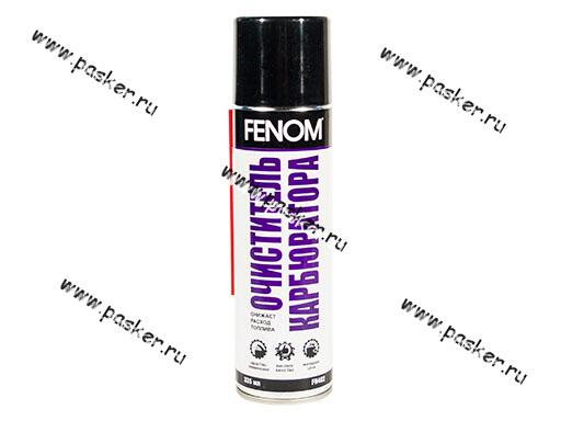 Очиститель карбюратора FENOM FN402 355мл аэрозоль