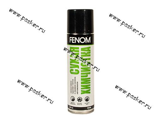 Очиститель салона FENOM FN406 335мл Сухая химчистка аэрозоль
