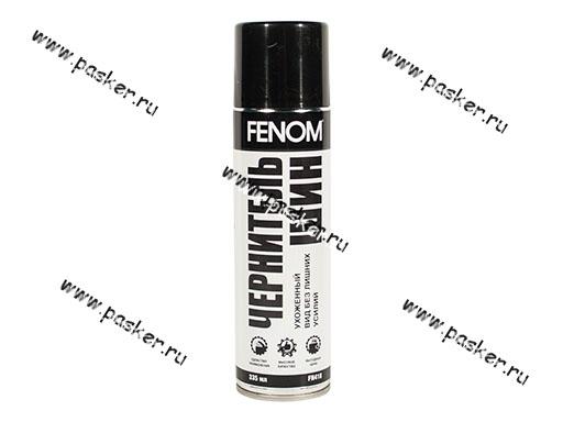 Полироль шин восстановитель блеска резины FENOM FN418 335мл аэрозоль