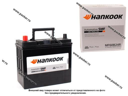 Аккумулятор HANKOOK 48Ач EN460 ASIA 237х128х225 тонк.кл 60B24R